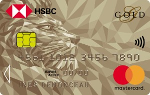 HSBC MasterCard Gold