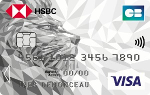 HSBC Visa Classic