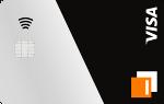 Orange VISA Premium