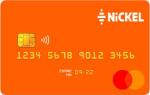 Nickel MasterCard Classique